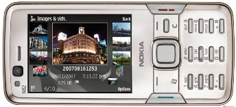 Nokia N82 v30.0.019 Firmware Confirmed and Released ...